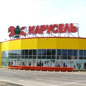 Гипермаркеты Копейска
