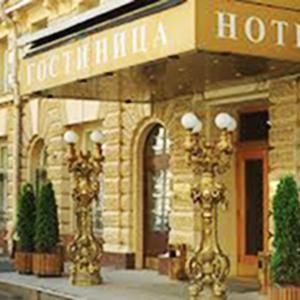 Гостиницы Копейска
