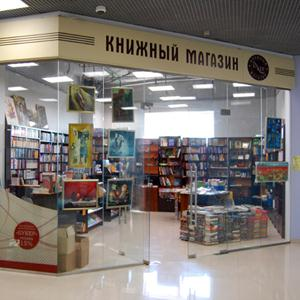 Книжные магазины Копейска