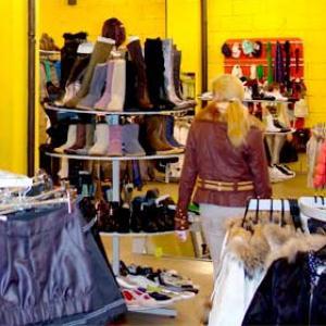 Магазины одежды и обуви Копейска