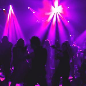Ночные клубы Копейска