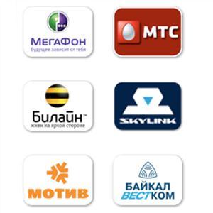 Операторы сотовой связи Копейска