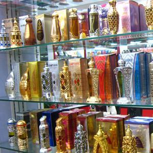 Парфюмерные магазины Копейска