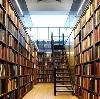 Библиотеки в Копейске