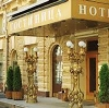 Гостиницы в Копейске