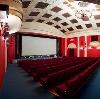 Кинотеатры в Копейске