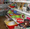 Магазины хозтоваров в Копейске