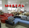 Магазины мебели в Копейске
