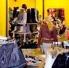 Магазины одежды и обуви в Копейске