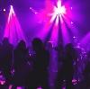 Ночные клубы в Копейске