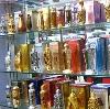 Парфюмерные магазины в Копейске