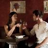 Рестораны, кафе, бары в Копейске