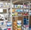 Строительные магазины в Копейске