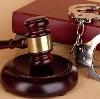 Суды в Копейске