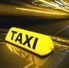 Такси в Копейске