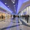 Торговые центры в Копейске