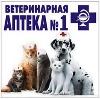 Ветеринарные аптеки в Копейске