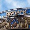 Зоопарки в Копейске
