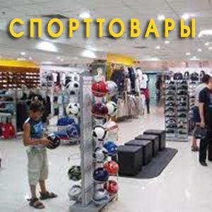 Спортивные магазины Копейска