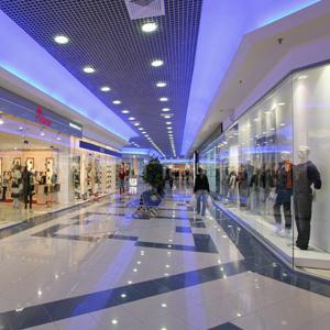 Торговые центры Копейска