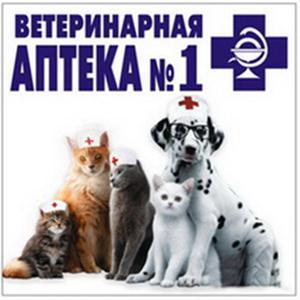 Ветеринарные аптеки Копейска