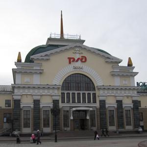Железнодорожные вокзалы Копейска